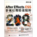 After Effects CS5影视后期特效精粹208例(附DVD光盘2张)