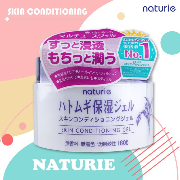 Product Detail - 【UGLEE】NATURIE Hatomugi Skin Conditioning Gel 180g Ship from USA - image 0