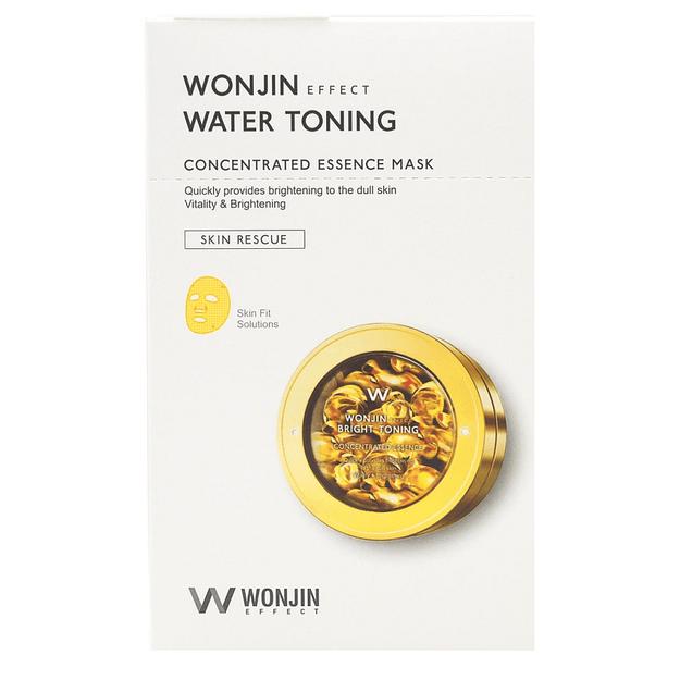 商品详情 - 韩国 WONJIN EFFECT 原辰 黄金胶囊保湿面膜 1pcs - image  0
