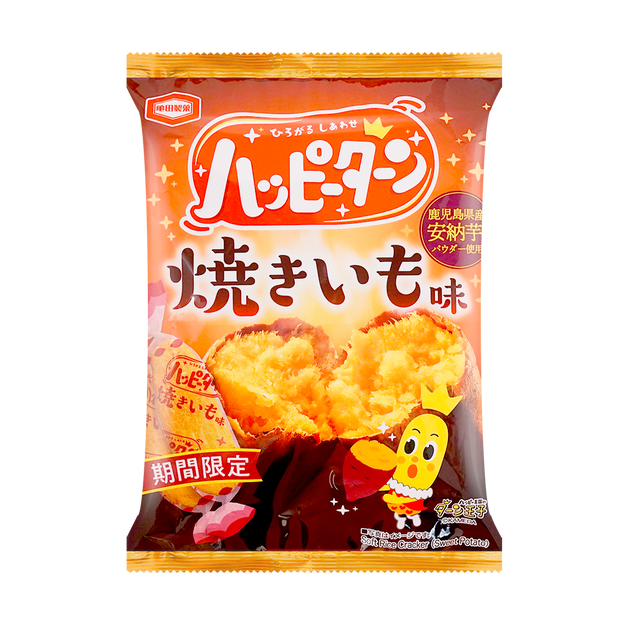 Product Detail - Sweet Potato Flavor Cookie 80g - image  0
