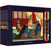 中国古代成语故事连环画(中国香港典藏版)(套装共10册) 小人书