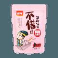 卧龙 酥脆小麻花 香辣味 208g