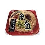 HAKATA IPPUDO  10th Anniversary Black Sesame Oil Chow Mein 170g