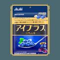 Koi Blueberry Eye Plus  63g