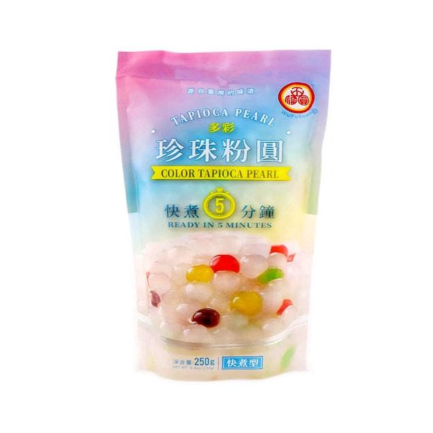 商品详情 - 五福圆 多彩珍珠粉圆 250ke - image  0