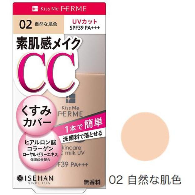 Product Detail - ISEHAN KISS ME Ferme Skincare CC Milk SPF39 PA+++ 02Natural Ocher 30ml - image 0