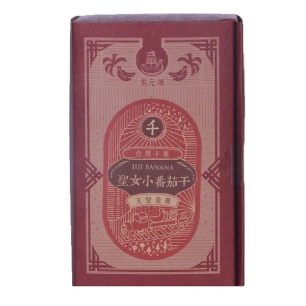 Product Detail - JIJIBANANA Dried Tomato 80g/Box - image 0