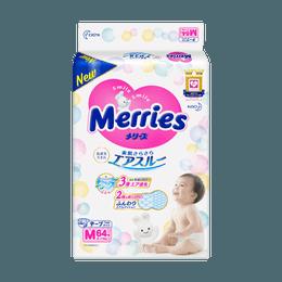 日本KAO花王 MERRIES 通用婴儿纸尿裤 M号 6-11kg 64枚入 新旧版本随机发送
