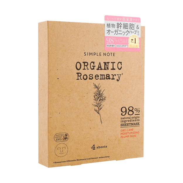 Product Detail - SIMPLE NOTE Organic Rosemary Sheet Mask 4 Sheets - image 0