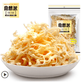 NATURAL IS BEST Shredded Squid Charcoal Burning Flavor 100g
