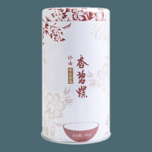 商品详情 - 天福茗茶 香碧螺茉莉花茶 150g - image  0