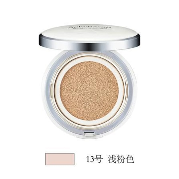 Product Detail - SULWHASOO Perfecting Cushion Brightening No.13 Light Pink SPF50+ PA+++ 15g + Refill 15g*2 - image 0