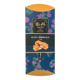 台湾丰丹 法式杏仁蔓越莓巧克力牛轧糖 220g