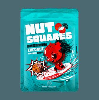 SHANLIREN Coconut Nut Square Crisp 120g