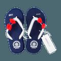 名创优品Miniso 简约风航海系列儿童人字拖鞋 (海蓝色 M30/31)