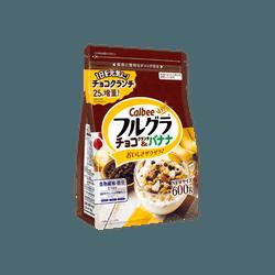 日本CALBEE卡乐比 谷物麦片 巧克力碎&香蕉麦片 600g