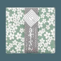 白雪||白雪友禅 樱花日式典雅擦碗巾||绿色 1条