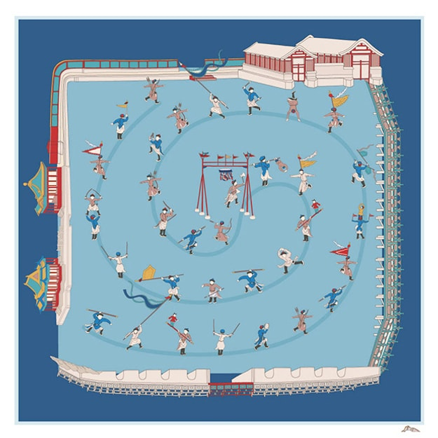 Product Detail - THE PALACE MUSEUM Silk Square Scarf Size S# Ice Game Chart # Aqua Blue - image 0