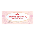 Royal King Bai Fung Herbs Herbal Supplement 50 herbal pills 50g
