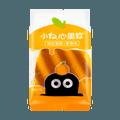 小白心里软焗式蛋糕 香橙味100g