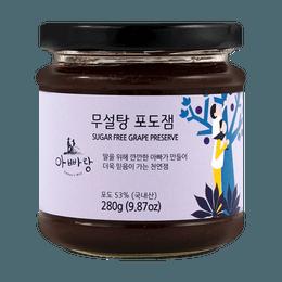 韩国 Father's Hill 爸爸山丘 儿童辅食天然果酱 儿童可放心食用 280g #葡萄 果肉满满