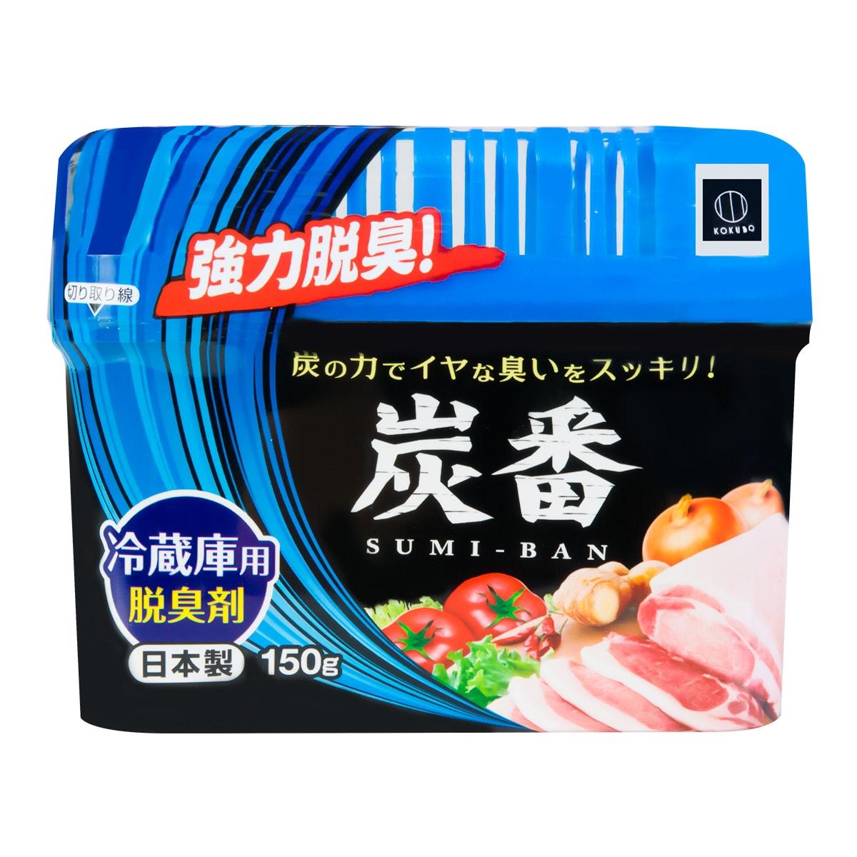 Yamibuy.com:Customer reviews:KOKUBO Charcoal Refrigerator Deodorizer 150g