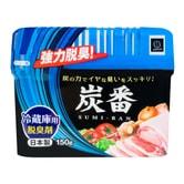 KOKUBO Charcoal Refrigerator Deodorizer 150g