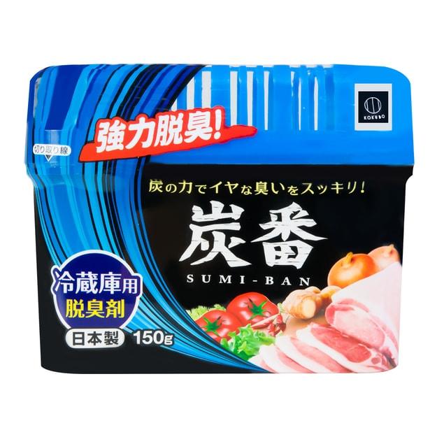 Product Detail - KOKUBO Charcoal Refrigerator Deodorizer 150g - image 0