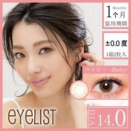Eyelist 日本直发 月抛美瞳 Baby宝贝 2枚入 ±0.0 DIA14.0mm