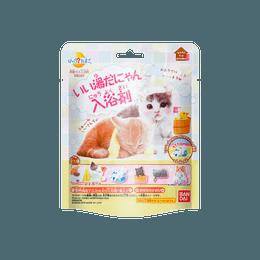 Bikkura Tamago Bath Ball Blind Bag, Kitten Cat, Include A Secret Toy, Patterns Ship Randomly