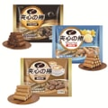 Taiwan WANT WANT Chocolate  Coffee Vanilla Cream Wafer Roll Sticks 250g*3