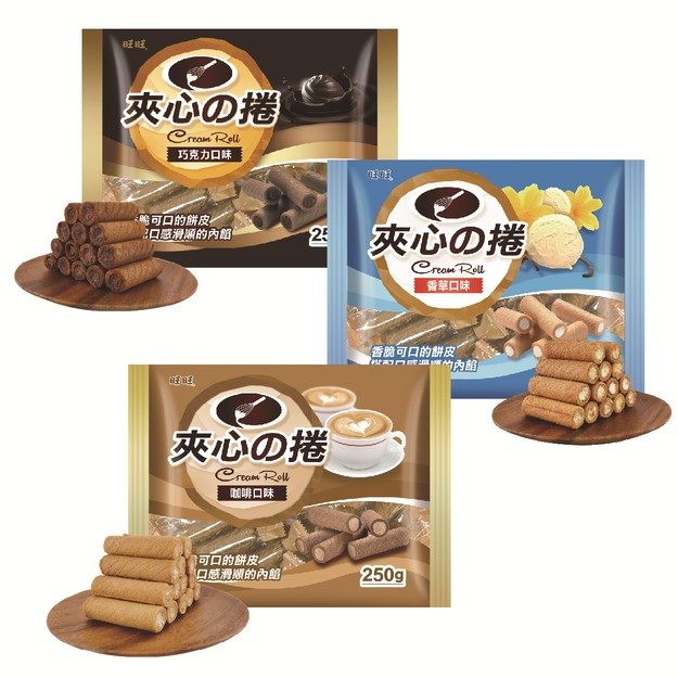 Product Detail - Taiwan WANT WANT Chocolate  Coffee Vanilla Cream Wafer Roll Sticks 250g*3 - image 0