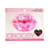 日本PURE SMILE CHOOSY 两用水嫩浸透唇膜 水蜜桃味