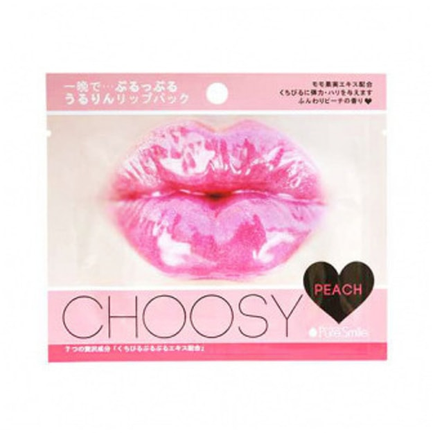 Product Detail - PURE SMILE CHOOSY Lip Mask Peach 1pc - image 0