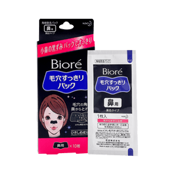 KAO BIORE Acne Removing Pack 10sheets