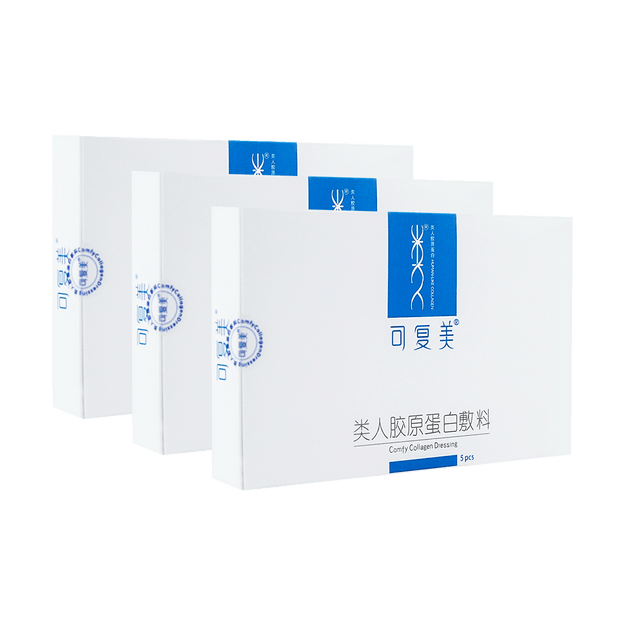 Product Detail - Collagen Dressing Mask 5 Sheets*3 - image  0
