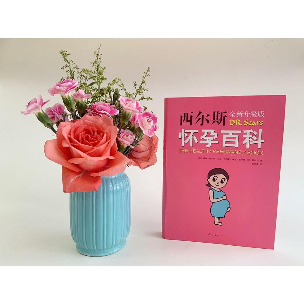 Yamibuy.com:Customer reviews:西尔斯怀孕百科