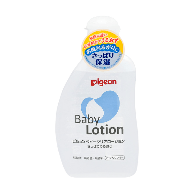 Product Detail - Japan Pigeon Baby Face and Body Lotion - image 0