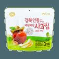 【尝味期限 12/23/2020】韩国NONGHYUP农业协会 天然苹果干 60g