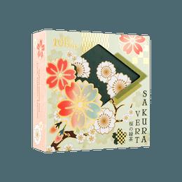 【2021春季限定樱花款】日本 LUPICIA 绿碧茶园 樱花绿茶 10袋