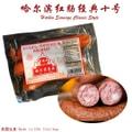 老秋林 哈尔滨红肠 12oz/Bag 美国生产 USDA认证