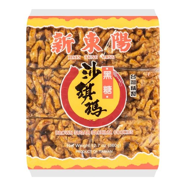 商品详情 - 台湾新东阳 黑糖沙琪玛 360g - image  0
