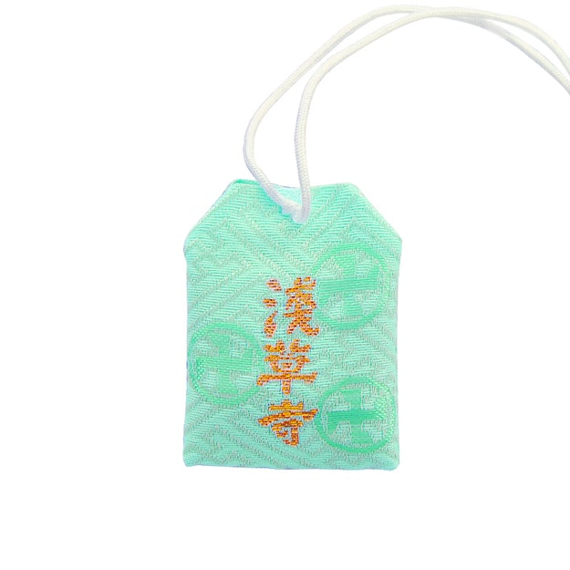 Love Marriage Marriage and Peach Blossom Amulet Powder Green
