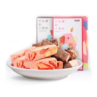 [China Direct Mail] Nougat Box Niu Zhuang Toffee Taiwan Flavored Strawberry Fudge Candy Net Candy 120g