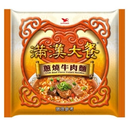 UNIF Chilli Noodles 187g/bag
