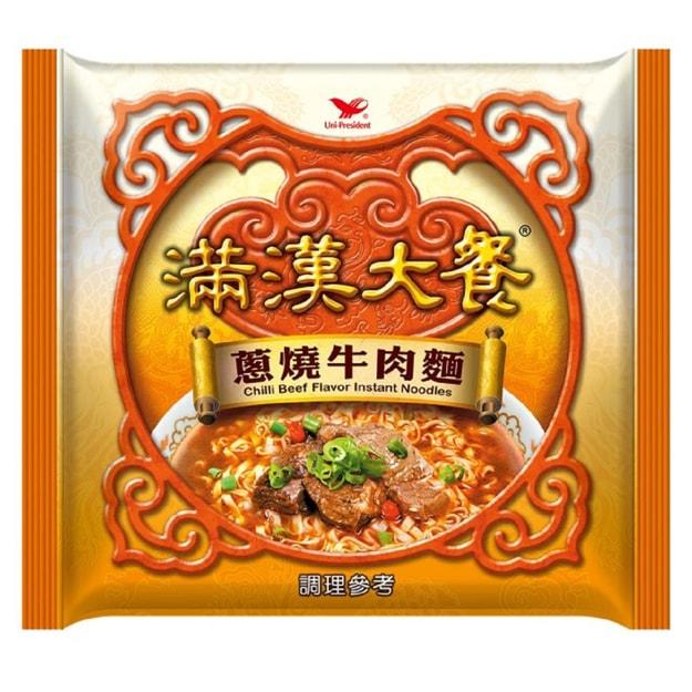 Product Detail - UNIF Instant Noodles 187g/bag - image 0