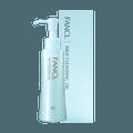 日本FANCL 超温和无添加纳米卸妆油 120ml COSME大赏第一位