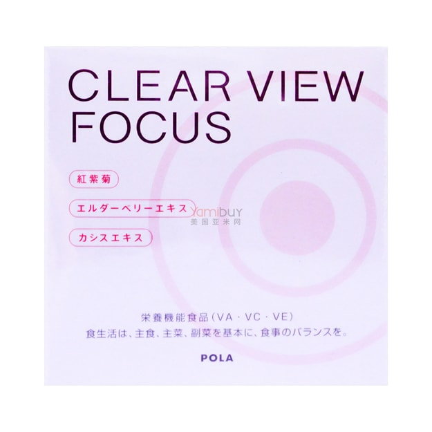 Product Detail - POLA Clear View Focus 180 Tables - image 0