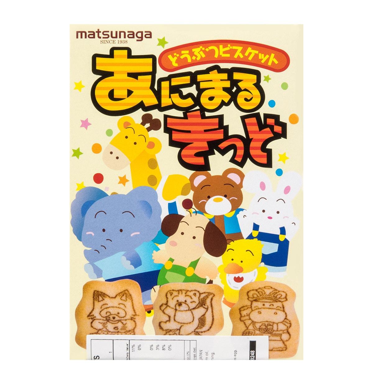 【儿童食品】日本MATSUNAGA 松永 迷你动物造型饼干35g 适合两岁以上宝宝 怎么样 - 亚米网