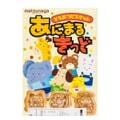 【儿童食品】日本MATSUNAGA 松永 迷你动物造型饼干35g 适合两岁以上宝宝